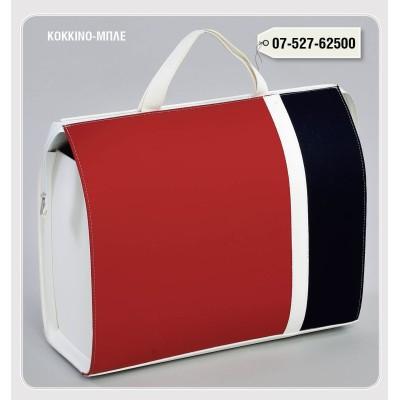 LEATHER Zipper Bag Fabric KAPARDINA RED BLUE