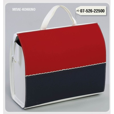 LEATHER BAG Zipper FABRIC KAPARDINA LACE RED BLUE